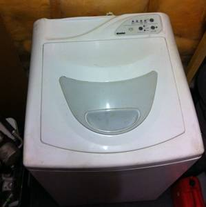 Apartment Sized Washer Dryer - Interior Design