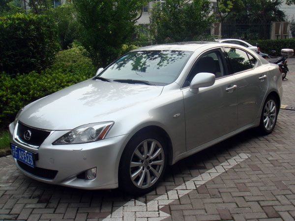 2006 lexus is300 for sale haerbin china free classifieds muamat. Black Bedroom Furniture Sets. Home Design Ideas