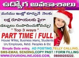 5be24bea76e1f6bc8967061b0 Online Form Filling Jobs Scams on